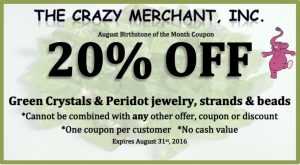 BSOTM Coupon August